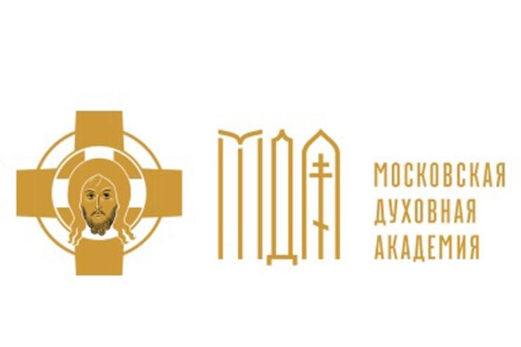 Отдел дополнительного образования МДА и Московский государственный педагогический университет приглашают принять участие в обучении по программам дополнительного образования и повышения квалификации